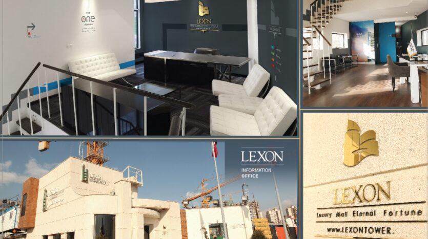 پروژه لکسون در منطقه 22